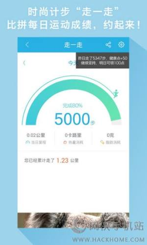 步步夺金app图3