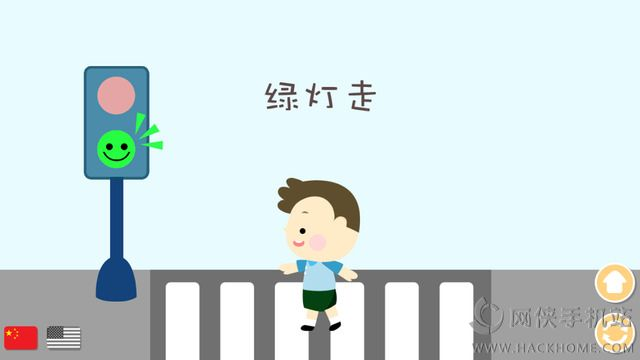 宝宝学说话手机版app下载图3: