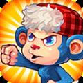 森林保卫战猴子传奇中文版