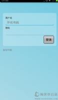 家校中国怎么注册?家校中国中之儒注册教程图片1