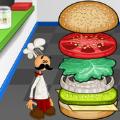 模拟汉堡店