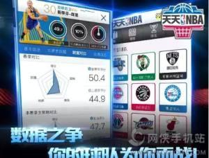 腾讯天天NBA游戏图1