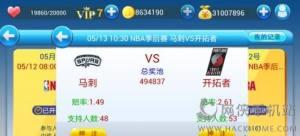 腾讯天天NBA游戏图3