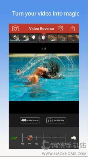 视频倒转app图1