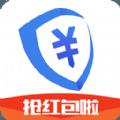 阿里钱盾红包快手官网下载手机版 v5.2.2