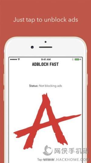 Adblock Fast app图3