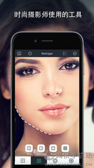 Relook安卓版app下载图1: