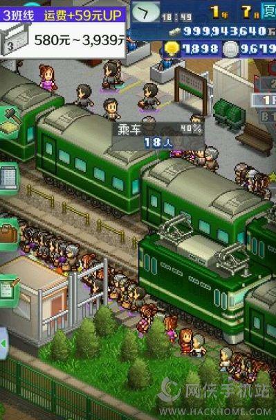 盆景城市铁道怎么重新游戏? 怎么重新开档?[图]