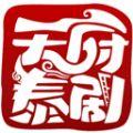 天府泰剧官网app下载 v1.0.2