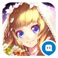 陌陌公主游戏无限钻石内购破解版 v1.0.14