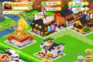 九月农场游戏图1