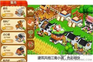 九月农场游戏图3