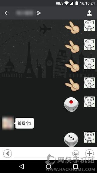 微信骰子作弊器下载软件手机版app图4: