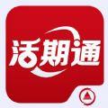 华夏活期通官网版