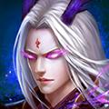 大圣捉妖记游戏官网最新版 v2.3