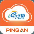 平安人寿安e赔app下载手机版 v3.6