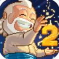 沙盒2汉化中文破解版(The SandBox2) v1.0.3