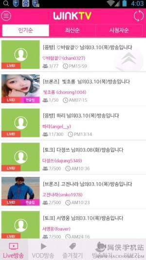 WINKTV app图3