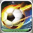 足球争霸官网安卓版 v1.5.4