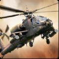 炮艇战3D直升机游戏最新版 v2.5.51