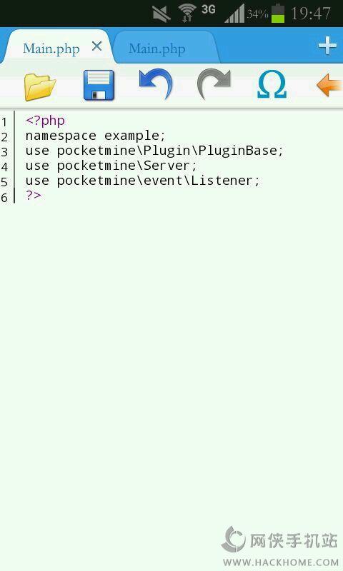 网易我的世界PM插件编写教程[多图]图片7