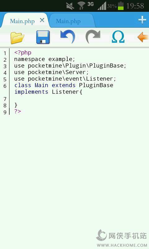网易我的世界PM插件编写教程[多图]图片8