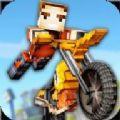 摩托车越野赛游戏