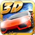 3D车神之路无限金币破解版 v1.6.83
