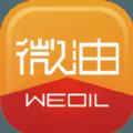 微油app