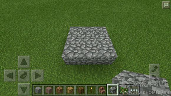 我的世界0.14.1自动挖矿机制作攻略[多图]图片1