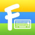 彩色字体键盘
