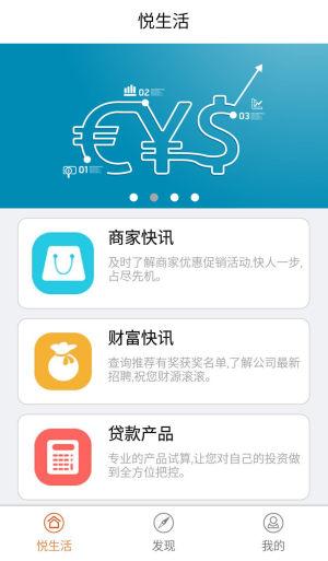 优亿金融app图1