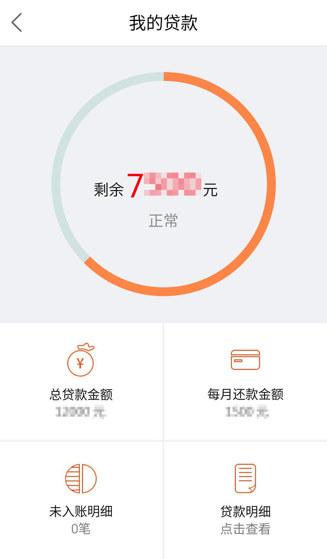 优亿金融手机版下载app图5: