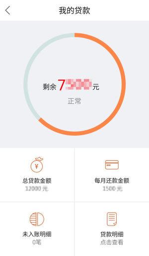 优亿金融app图5