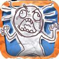 最强大脑渣哥暴走游戏官方手机版下载 v1.0