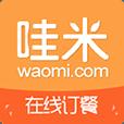 哇米外卖手机版app v1.7