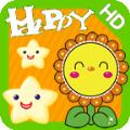 快乐宝宝幼儿园游戏安卓版 v1.1