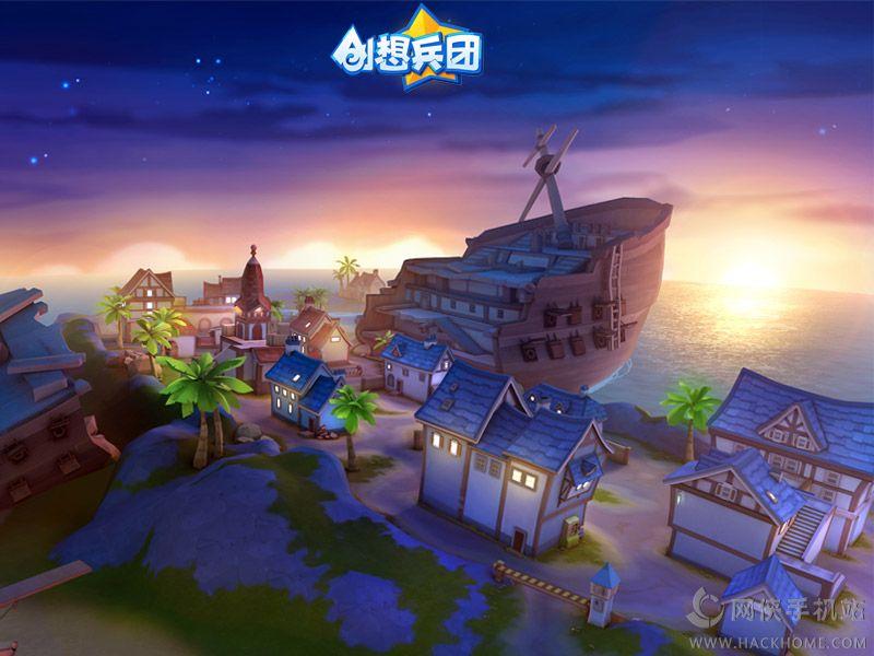 创想兵团2腾讯版官方网站正版游戏图1: