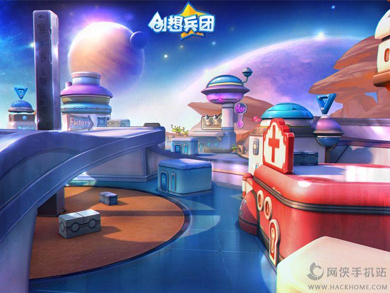 创想兵团手机版安卓游戏下载图2: