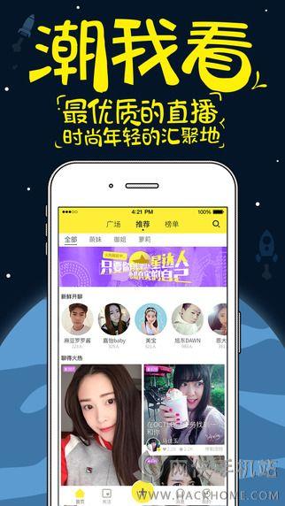 觅蜜手机版app下载图1: