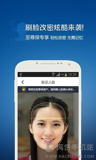 QQ免费解冻软件app下载安装图2:
