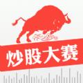 资本魔方炒股大赛app下载手机版 v1.2.3