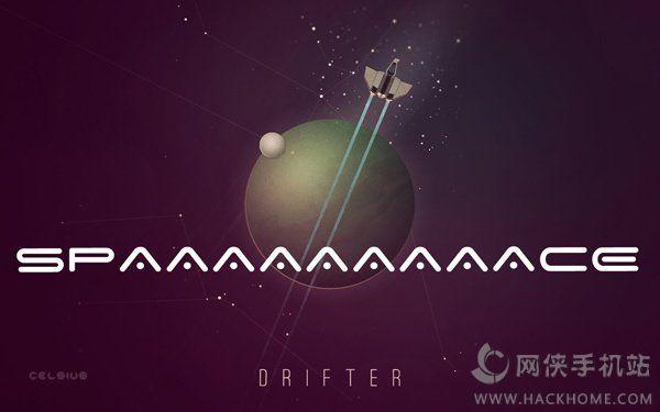 漂泊者手机游戏下载(Drifter)图2: