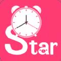 明星闹钟软件下载手机版 v1.2.0