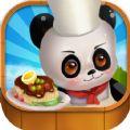 熊猫的餐厅游戏