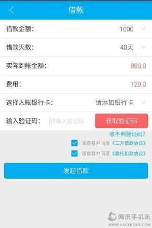 千百块app图3