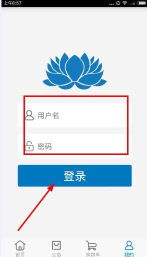 海济生物会员下载app认证自助领38彩金登录?海济生物会员登录入口介绍[图]