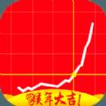 换手率短线炒股神器下载手机版app v1.9.00