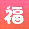 我的福利手机版app v8.46