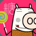 单词棒棒糖手机版APP v1.0
